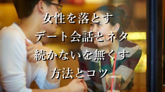 カフェで楽しそうに会話する男女